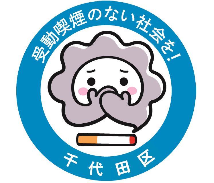 致死 コロナ 率 者 喫煙